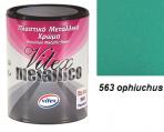 Vitex Metallico 563 Ophiuchus 0,7 L